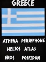 Greek Evening 2014
